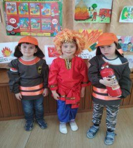 Пожарные и Домовенок Кузя