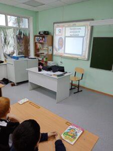Учащимся начальной школы о профессиях