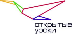 Логотип Всероссийский проект ОТКРЫТЫЕ УРОКИ