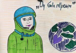 Конкурс рисунков в честь дня рождения Юрия Алексеевича Гагарина