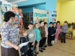 """Праздник """"Прощание с Азбукой"""" в 1 классе ГБОУ ООШ пос. Сборный."""