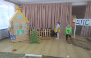 ПДД в СП «Детский сад»