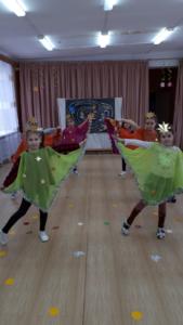 Танец звёздочек
