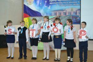 Окружной этап областного конкурса агитбригад по профилактике детского дорожно-транспортного травматизма