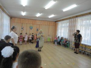 Танец «Бабка-ёжка»