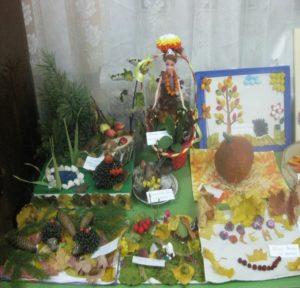 Конкурс поделок из природного материала «Волшебный сундучок Осени»