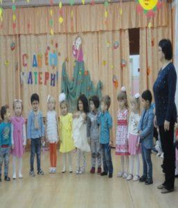 Песня и стихи о маме (2-я мл.группа, воспитатель Конева Е.А.)