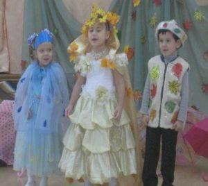 Гости праздника – Тучка, Осень, Лесовичок