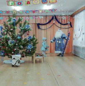 Дед Мороз и Снегурочка  во 2-ой мл.группе