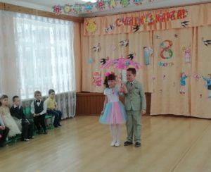 Танец «А ты меня любишь?» ( подг.группа)