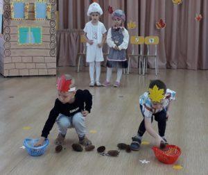 Игра «Собери грибы и шишки»