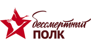 Логотип Бессмертного полка