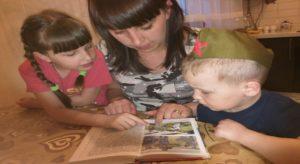 Чтение и беседа по книге « Рассказы о войне» (семья Сармандеевых)